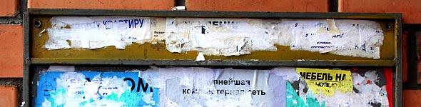 Реклама на RUSOLDAT.RU