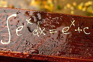 Формула любви.