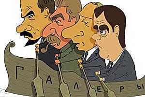 Компанейские реформы в компанейской борьбе.