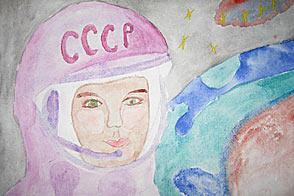 Гагарин, мы так вас любили!