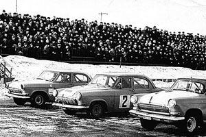 Автогонки в СССР