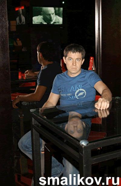 Сергей Маликов