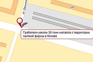 Место на карте, откуда была украдена конструкция весом 30 тонн.