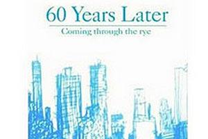60 лет спустя: Пробираясь через рожь.