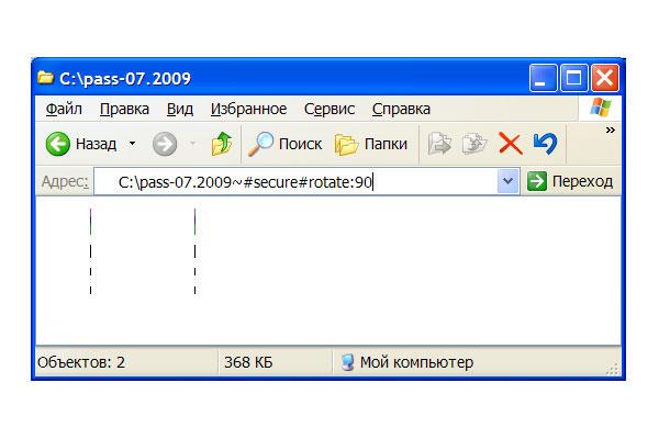 Файлы с паролями к аккаунтам Вконтакте: вид сбоку