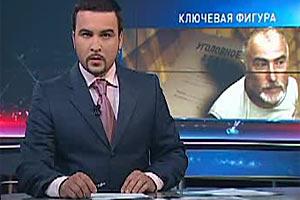Арестован генерал-лейтенант МВД Украины Алексей Пукач.