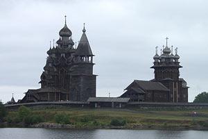 Вид на остров Кижи с Ладожского озера. 2006 год.