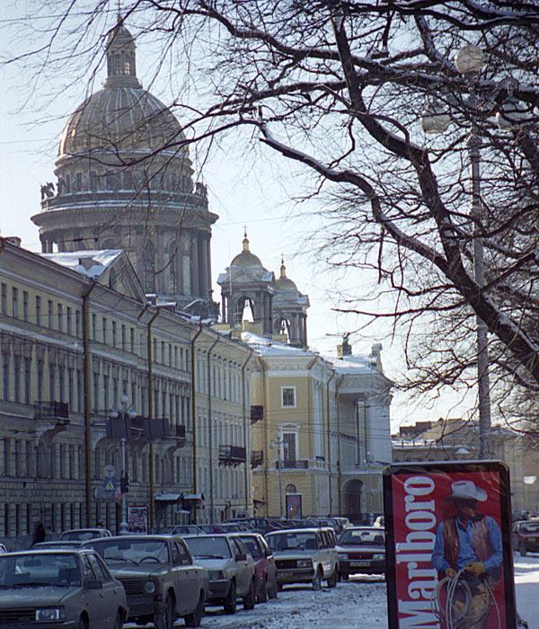 Студеный Санкт-Петербург. 1997 год.