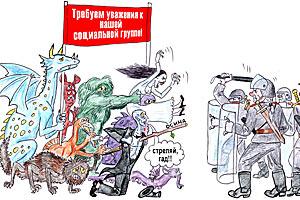 Культура политического протеста на politstrana.com/