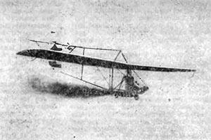 Испытания реактивного двигателя (Германия, 1932 год).