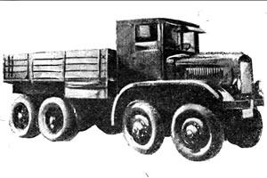 Восьмиколесный грузовик Ярославского автозавода (1934 год)