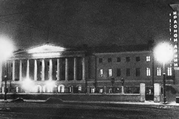 Ночная Москва в 1936 году