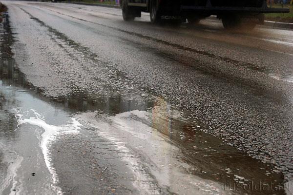 Обстановка на дорогах после дождя 17 апреля 2010 года