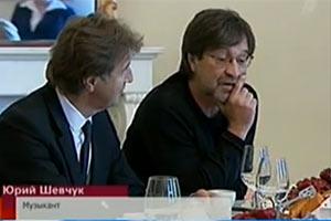 Юрий Шевчук задает вопросы Владимиру Путину.