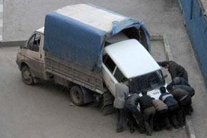 В утиль, за 50.000 рублей.