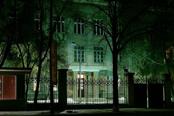 Здание посольства РФ в Пхеньяне (КНДР)