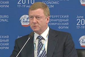 Анатолий Чубайс на Международном экономическом форуме