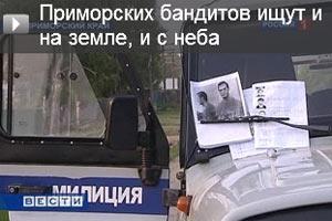 В Приморском крае запретили охоту на милиционеров