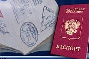 Российская преступность мешает отмене виз в Европу