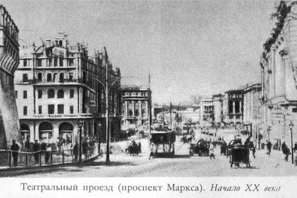 Москва начала ХХ века