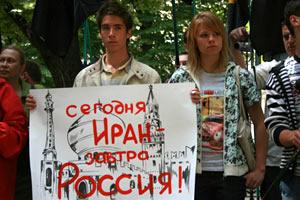 У граждан России есть и другие мнения