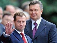 Медведев и Янукович перед автопробегом