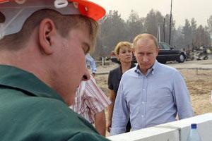 Владимир Путин осматривает строительство новых домов