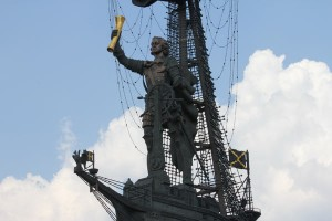 Памятник Петру в Москве работы Зураба Церетели