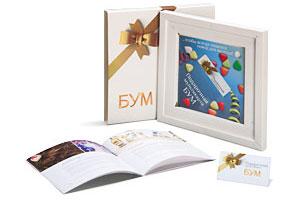 С подарочной мультибрендовой картой БУМ новогодних подарков будет много!