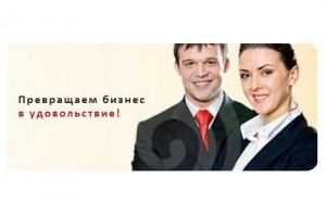 Холдинг «Люди Дела» входит в ТОП-100 консалтинговых компаний России и СНГ.