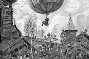 Первый полет на воздушном шаре в Рязани в 1731 году