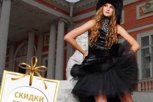 Рождественские подарки от Дома моды Svetlana Trebunskaya