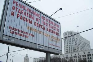 Почем «Здравомыслие» в Москве
