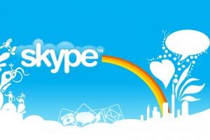 Всем рекомендую скачать бесплатно скайп