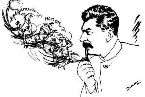 В. Н. Дени Трубка Сталина «Правда» (25 февраля 1930 г.)