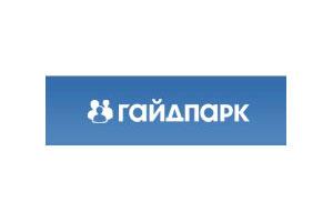 Число пользователей социальной сети «Гайдпарк» за год увеличилось в более, чем в 100 раз.