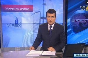 Крах Mirax Group накануне Великого поста.