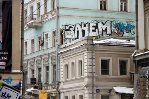 Вертикальное информационное поле Москвы.