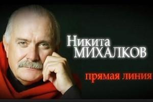 Заставка прямой линии на канале НТВ с Никитой Михалковым.