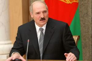 А. Г. Лукашенко.