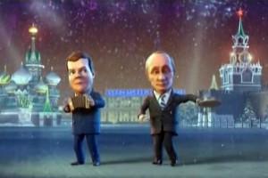 Виртуозные реверансы российских политических лидеров.