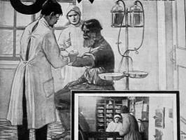 Обслуживание крестьян в сельской клинической больнице. 1926 год.