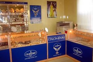 Магазин во Мценске располагается по адресу ул. Ленина, д. 30а.