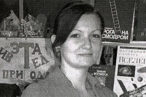 Наталья Романчикова.