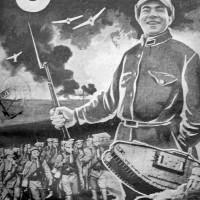 Подготовка населения СССР к войне