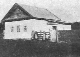 Образцовый глинобитный дом, построенный Комхозом в деревне Нижегородской губернии. 1927 год.