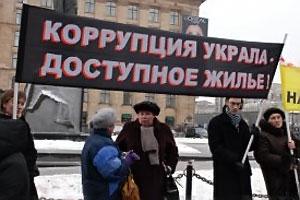 Отчаявшиеся обманутые дольщики обратились к президенту России и грозят «взяться за вилы».