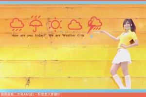 О погоде в Тайване и США расскажут погодные ангелы.