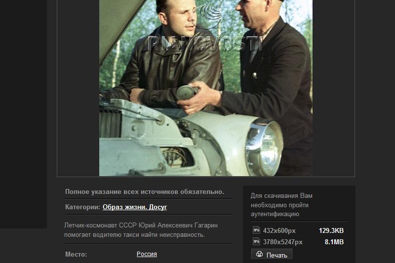 Летчик-космонавт СССР Юрий Алексеевич Гагарин помогает водителю такси найти неисправность.