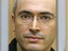 Михаил Борисович Ходорковский.